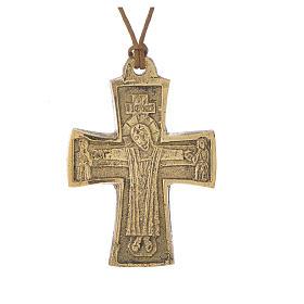 Croce Vescovile Jesus Grand Pretre Monaci Betlemme  5,5x4 s1