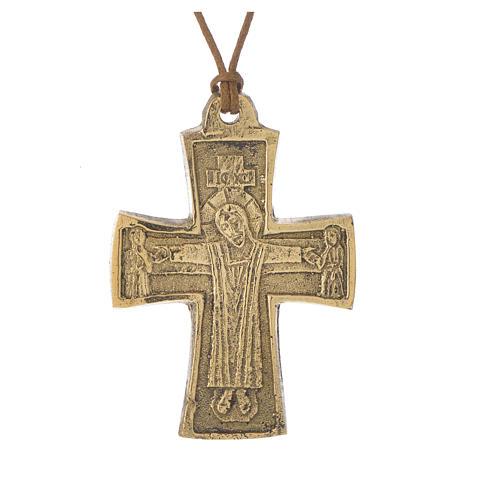 Croce Vescovile Jesus Grand Pretre Monaci Betlemme  5,5x4 1