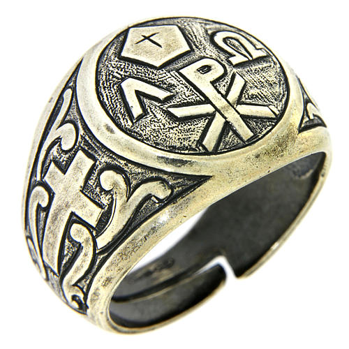 Anello simbolo Pax Argento 925 anticato 1