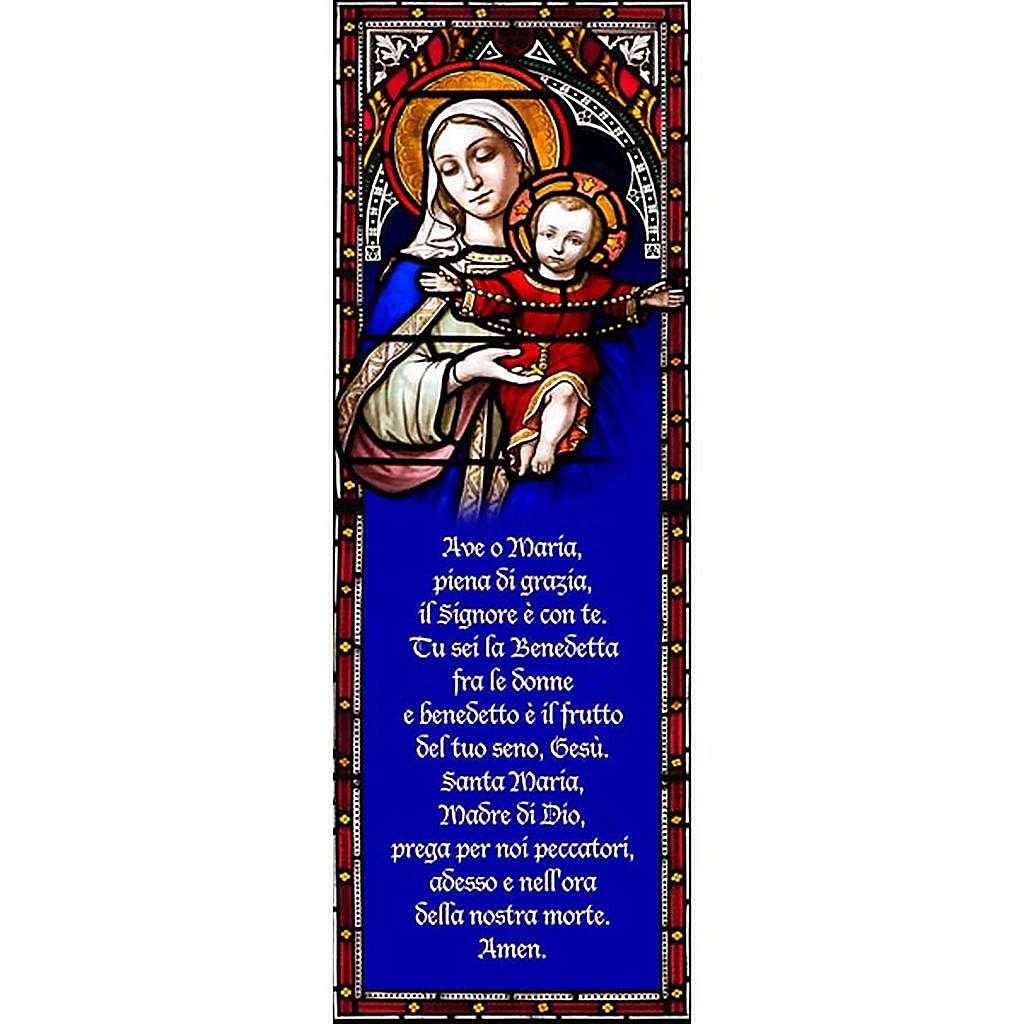 Vetrofania Ave Maria 10,5X30 cm 3