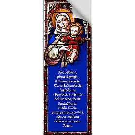 Vetrofania Ave Maria 10,5X30 cm s2