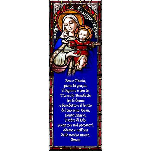Vetrofania Ave Maria 10,5X30 cm 1