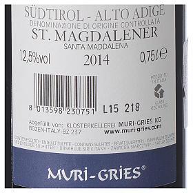 Vino S. Maddalena DOC 2014 Abbazia Muri Gries 750 ml s2