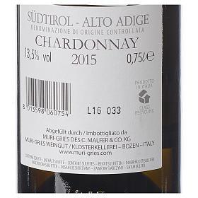 Vino Chardonnay DOC 2015 Abbazia Muri Gries 750 ml s2