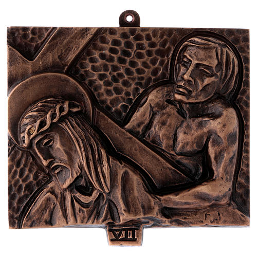 Way of the Cross in hammered bronze, 15 stations 7