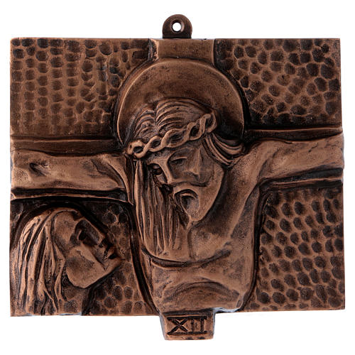 Way of the Cross in hammered bronze, 15 stations 12