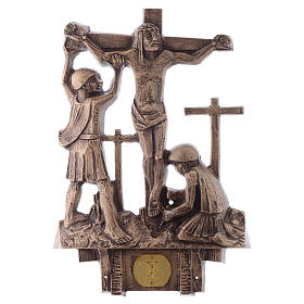 Stations of the Cross in bronze, 14 stations s10