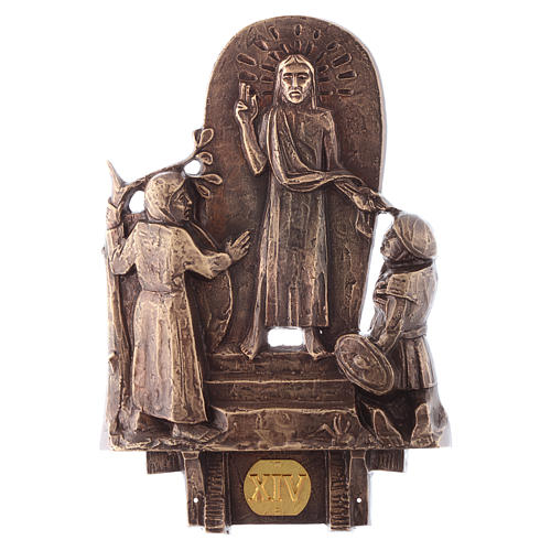 Stations of the Cross in bronze, 14 stations 14