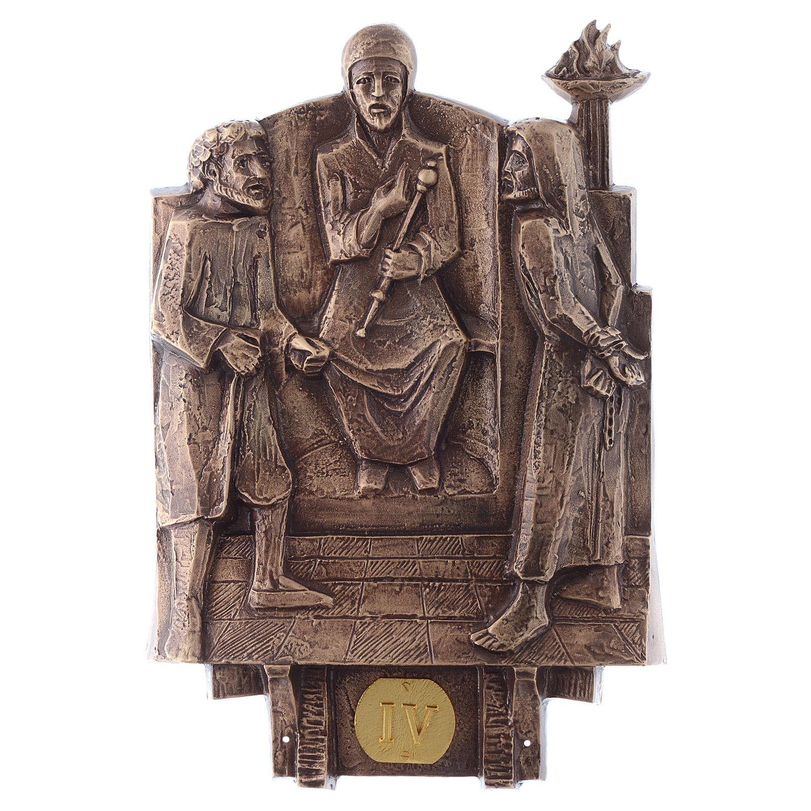 Cuadros estaciones Vía Crucis 14 piezas bronce 4