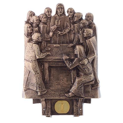 Cuadros estaciones Vía Crucis 14 piezas bronce 1