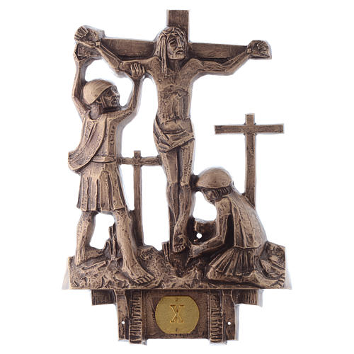 Stations of the Cross in bronze, 14 stations 10