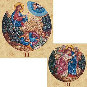 Estampa Vía Crucis 15 estaciones s2