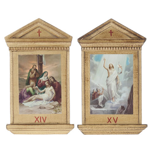 Stations of the Cross printed on wood framed, 15 station 12