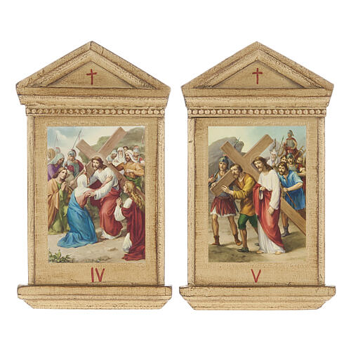 Stations of the Cross printed on wood framed, 15 station 7