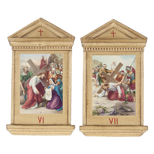 Stations of the Cross printed on wood framed, 15 station 8