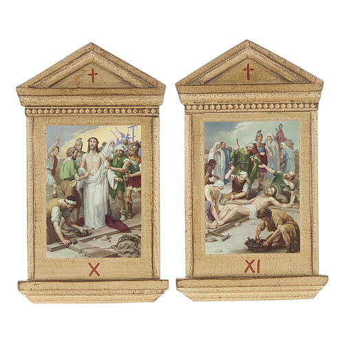 Stations of the Cross printed on wood framed, 15 station 10