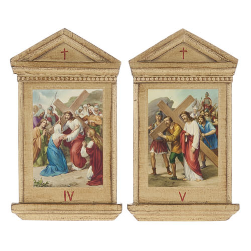 Stations of the Cross printed on wood framed, 15 stations 7