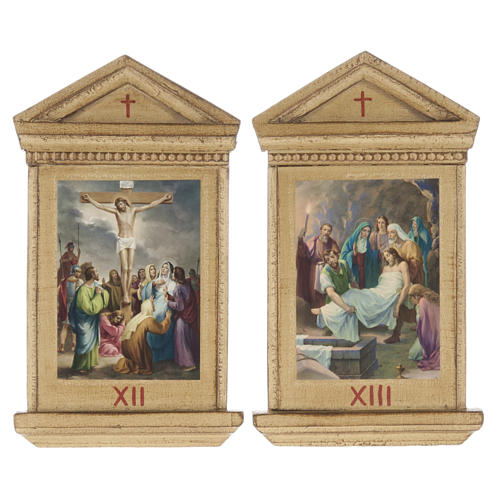 Stations of the Cross printed on wood framed, 15 stations 11