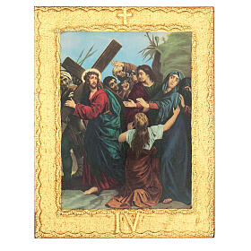 Way of the Cross printed on wood framed in gold, 15 stations s4