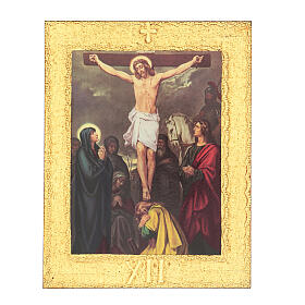 Way of the Cross printed on wood framed in gold, 15 stations s12