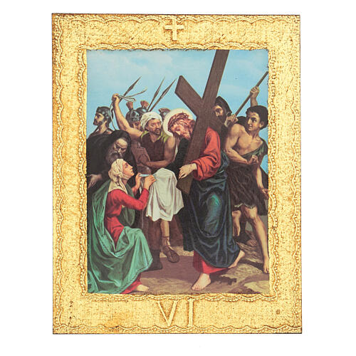 Way of the Cross printed on wood framed in gold, 15 stations 6