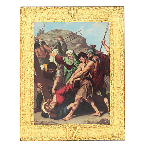 Way of the Cross printed on wood framed in gold, 15 stations 9