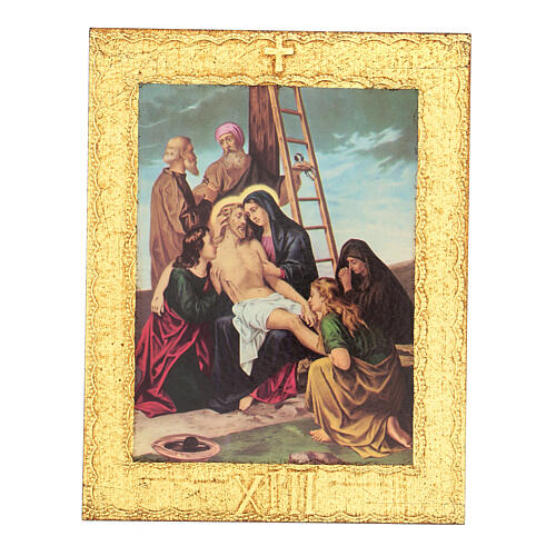 Way of the Cross printed on wood framed in gold, 15 stations 13