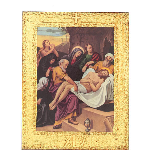 Way of the Cross printed on wood framed in gold, 15 stations 14