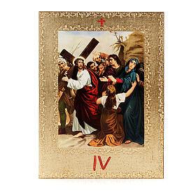 Way of the Cross printed on wood framed in gold, 15 stations s6