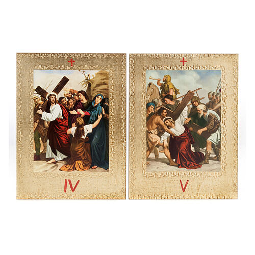 Way of the Cross printed on wood framed in gold, 15 stations 5