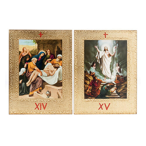 Way of the Cross printed on wood framed in gold, 15 stations 10