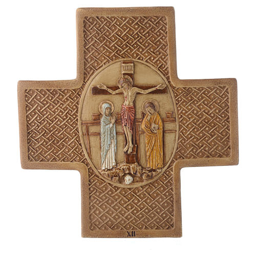 Stations of the cross in stone 22,5cm by Bethleem, 15 stations 12