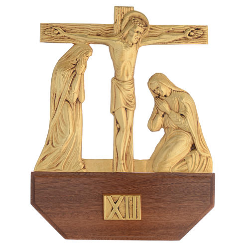Via Crucis ottone fuso 24x30 cm su capitello - 15 stazioni 14