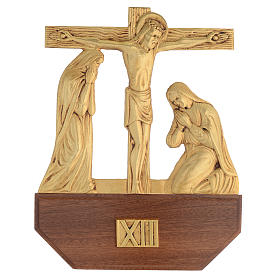 Way of the Cross in brass, 24x30 on capital - 15 stations s14