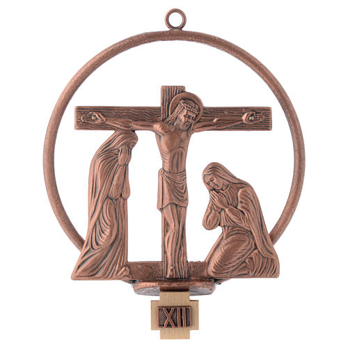 Via Crucis 15 stazioni tonda bronzo ramato 12