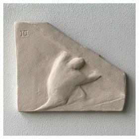Vía Crucis cuadros irregulares 20x294 cm arcilla Centro Ave s7