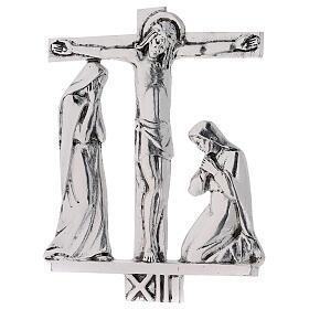 Vía Crucis 15 estaciones latón fundido 17 x 20 cm s12