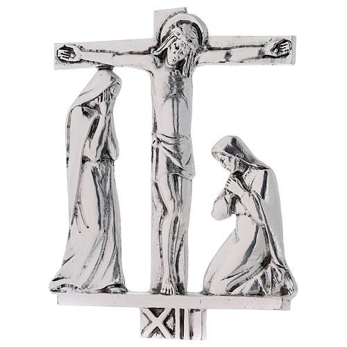 Vía Crucis 15 estaciones latón fundido 17 x 20 cm 12