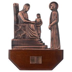 Vía Crucis latón cobreado en madera 15 estaciones 24 x 30 cm s1
