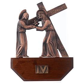 Chemin croix laiton cuivré sur bois 15 stations 24x30 cm s4
