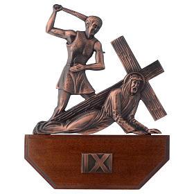 Chemin croix laiton cuivré sur bois 15 stations 24x30 cm s9