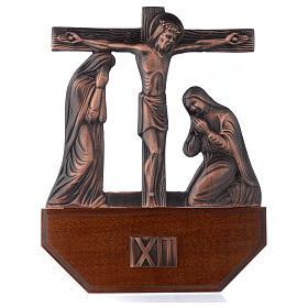 Via Crucis ottone ramato su legno 15 stazioni 24x30 cm s12