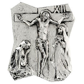 Via Crucis silver-plated brass 14 stations, 22x18cm s12