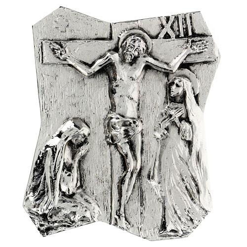 Via Crucis silver-plated brass 14 stations, 22x18cm 12