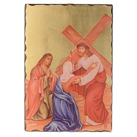 Via crucis paintings serigraphed in wood 30x20 cm s4