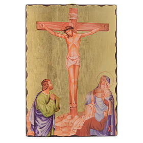 Via crucis paintings serigraphed in wood 30x20 cm s12