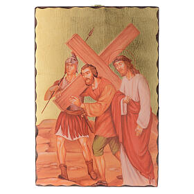 Droga Krzyżowa obrazy serigrafowane 30x20 cm drewno s5