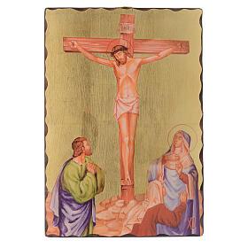 Droga Krzyżowa obrazy serigrafowane 30x20 cm drewno s12