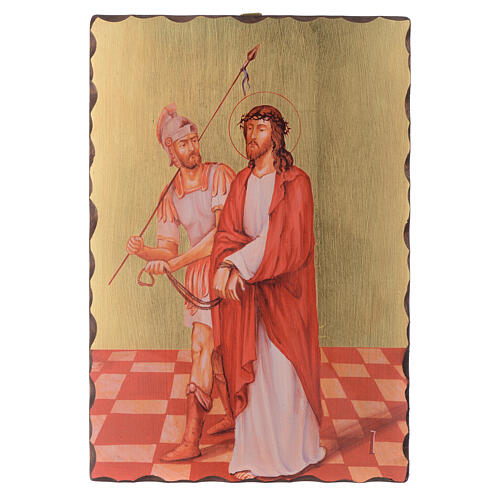 Droga Krzyżowa obrazy serigrafowane 30x20 cm drewno 1