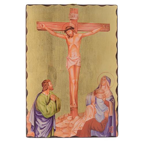 Droga Krzyżowa obrazy serigrafowane 30x20 cm drewno 12
